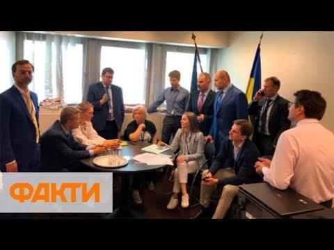 ПАСЕ вернула РФ в Ассамблею. Украинская делегация покинула заседание