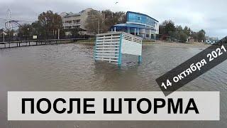 Анапа МОРЕ ШТОРМ разрушил остатки пляжей Волны дошли до Гранд отеля Анапа