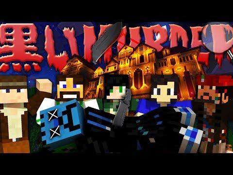 IL RITUALE PER FERMARE IL MURDERER - Minecraft ITA - KUROI MURDER w/ Tech Tear Heme Dani Tano