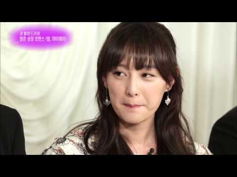 연예가중계 Entertainment Weekly - 박서준, 맞는 걸 좋아한다?!.20170520