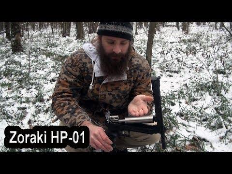 Обзор PCP пистолета Zoraki HP-01 | Oxotnika.net