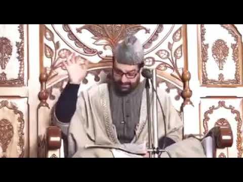 Mirwaiz Umar Farooq Reciting a Beautiful Kashmiri Naat Shareef At Jamia Masjid Srinaga