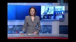 Телевидение Молдовы на русском (Новости главного канала TRM от 13 фев. 2015 г.)(Это видео к Это видео к статье: