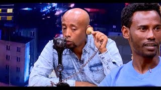 ETHIOPIA: Seifu On EBS Show Interview with Artist Henok - April 09, 2017