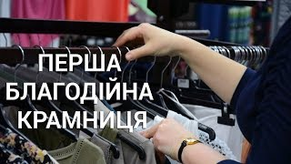 видео Купити букет калл Київ