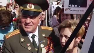 Бессмертный полк в Сергиевом Посаде