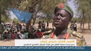 قوات كوبرا بجنوب السودان تفرج عن أطفال مجندين
