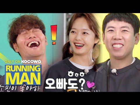 Kim Jong Kook, Do You Like So Min?  [Running Man Ep 479]