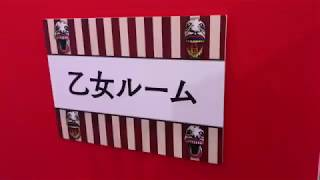 石川県小松市にあるイオンモール新小松内で開催中の「超くっきーランドneo」です   くっきーの世界観満載‼️ 個人的にはかなりツボですが… この企画… R指定必要やと ...