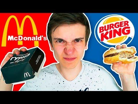McDonalds - Работник ресторана