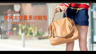 you never see that bag, it is crazy.flv Thumbnail