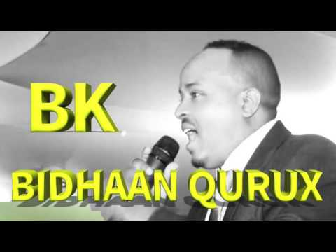 MOHAMED BK (BIDHAAN QURUX) ERAYADI:JAWAAN 2016 HD