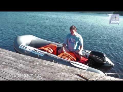 Ходовые испытания лодки Мнев и К CatFish 340 с 2-х тактным мотором Hidea HD15FHS - видео от ТоргСин