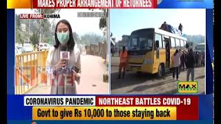 Nagaland govt offers Rs 10k assistance to stranded residents who opt not to return