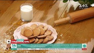 Вівсяне печиво за державним стандартом - Солодка неділя