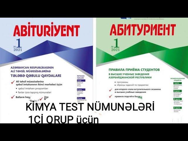 Abituriyent Jurnali 2021 Kimya Test Numunələri Və Cavablar 1 Qrup Ucun Youtube