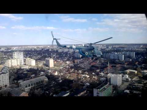Ми-8 на ПМВ.Чернигов