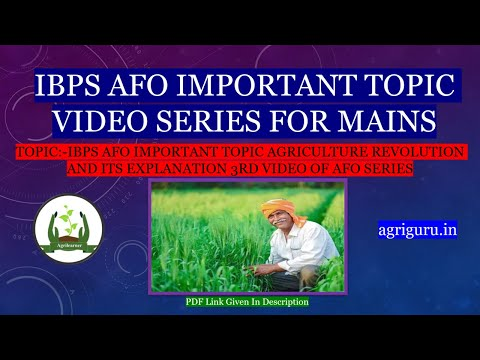 IBPS AFO Important Topic Indian Revolution and Its Explanation 3rd Video Of AFO Series