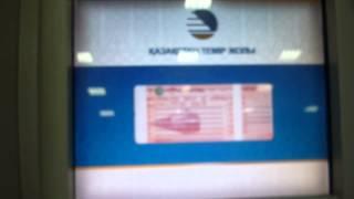 Вокзал Стратегический Объект Получение жд билета через терминал 28 09 2014