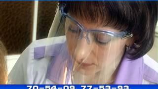 стоматология(, 2013-07-03T14:12:16.000Z)