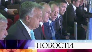 Владимир Путин прибыл вВенгрию надвусторонние переговоры иоткрытие ЧМпо дзюдо.