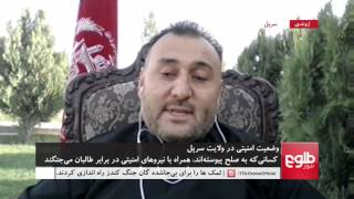 Nima Roz: Special Interview with Mohammad Zahir Wahdat, governor of Sar-e-Pul province