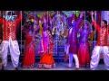 Gaya Ke Gobara She Agana Nipwali Chaimukhe Day Bhakti Deepak Dildar