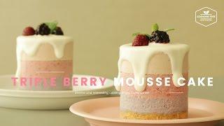 라즈베리♥딸기♥블루베리 트리플베리 무스케이크 만들기 :…