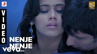 Yaan - nenje nenje video | jiiva | harris jayaraj