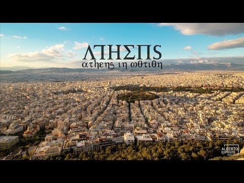 ATHENS IN MOTION - A time-lapse short film