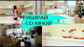 УБОРКА и ОРГАНИЗАЦИЯ/хранение МЕЛОЧЕЙ/CLEAN WITH ME 2018