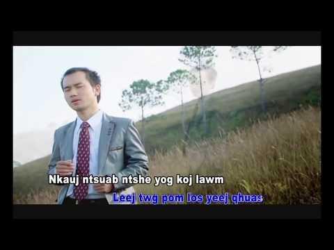 Ntxhais Nkauj Ntsuab   Lee Kong Xiong thumbnail