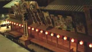 Nakamura-Za (A Kabuki Theatre facade inside Edo Museum) 2008