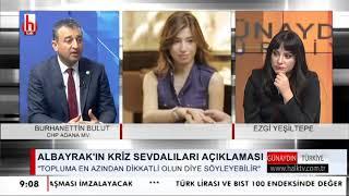 Berat Albayrak'ın kriz sevdalıları açıklaması / Burhanettin Bulut - 25 Şubat
