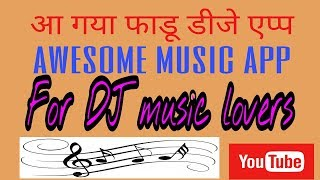 Awesome DJ music app for mobile | Loud DJ music for bass lover