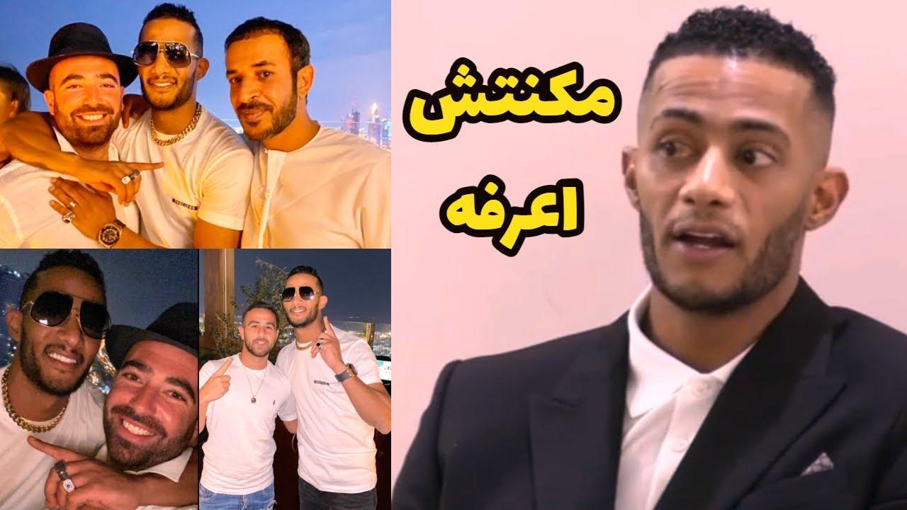 اول رد فعل من محمد رمضان بعد الهجوم عليه بسبب صورته مع مطرب اسرائيلي