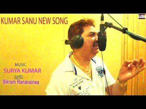 Kumar Sanu New Song 2017   Saathi Re ( Original Video )