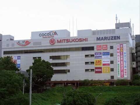 八王子経済新聞・上半期PV1位は高尾にショッピングセンター /東京みんなの経済新聞ネットワーク