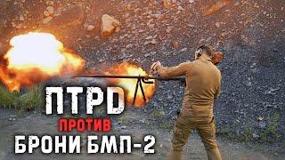 Противотанковое ружье Дегтярева 14.5 против брони БМП-2 SOV ET ANT -TANK R FLE 14.5MM VS ARMOUR