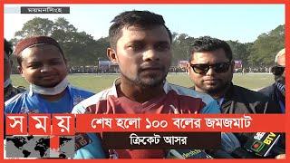 জাতীয় দলের ক্রিকেটারদের সাথে পাল্লা দিয়ে ভালো করেছেন স্থানীয় ক্রিকেটাররা | MPL | BD Cricket