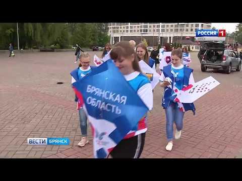 В Брянске наступает эра цифрового телевидения