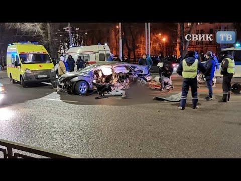 Страшная авария в Воронеже унесла жизни 4 человек