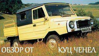 Грузовые автомобили ЛУАЗ 13021 в игре SpinTires обзор и тест драйв автомобилей