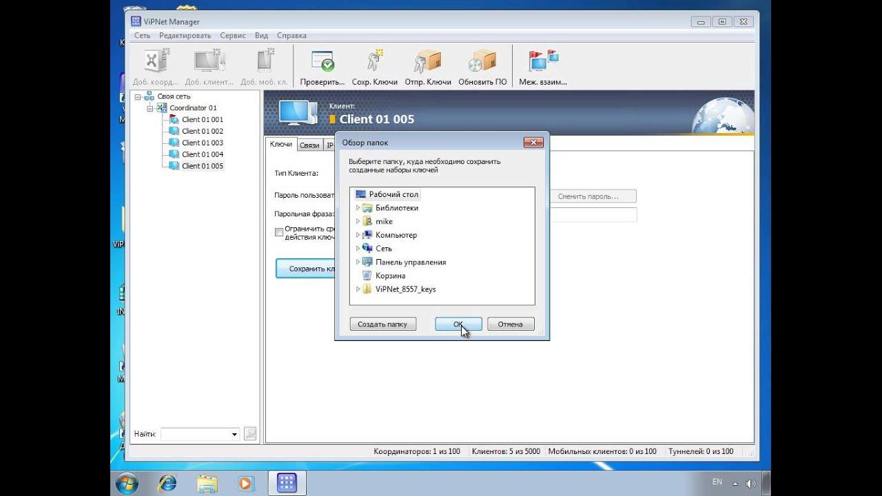 Oracle weblogic server proxy plugins 12cr2
