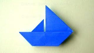Origami Boot basteln mit Kindern - Einfaches Origami Segelboot falten - Schiff basteln mit Papier