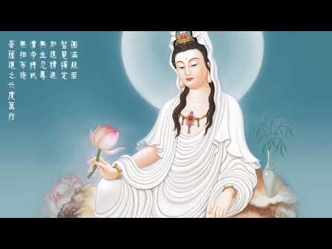 【祈福平安】【白衣觀音大士靈感神咒】 誦念白衣神咒, 根據記載感應靈驗:增福增慧、趨吉避凶、消災解厄~延長為不間斷一小時,計數唱誦二十六次。|Pāṇḍara-Vāsinī Mantra 1 Hour
