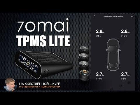 Ситема контроля давления в шинах от 70mai TPMS Lite
