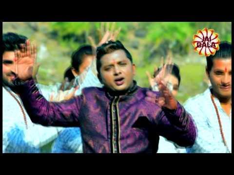 Bhola Kina Sohna Sajda |  Rajeev Kalotra | Jai Bala Music | Latest Songs 2017