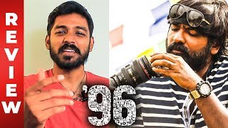 96 Movie Review by Maathevan | Vijay Sethupathi | Trisha | MR 22