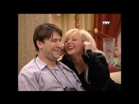 Счастливы вместе - 1 сезон (61 серия)